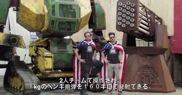 megabots-mark-2-giant-robot-mecha-suit